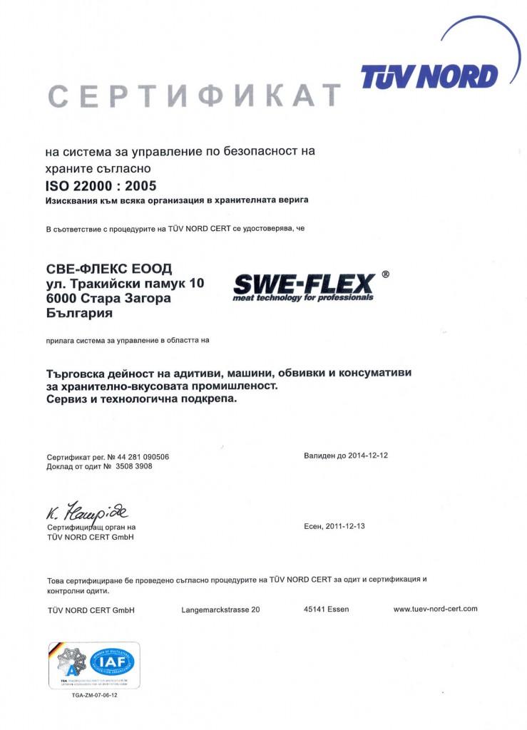 SWE FLEX Sertifikat ISO 22000-2005